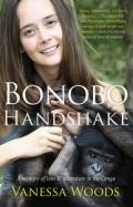 Click here to buy Bonobo Handshake